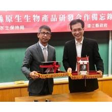連江縣政府產發處長王建華(左)與亞洲大學產學處產學長林田富,在完成合作備忘錄簽署後交換信物。